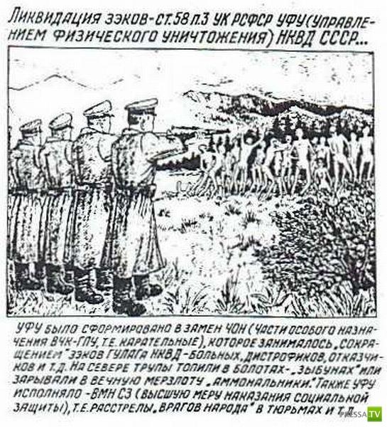 gulag-nkvd-porno-rasskazi