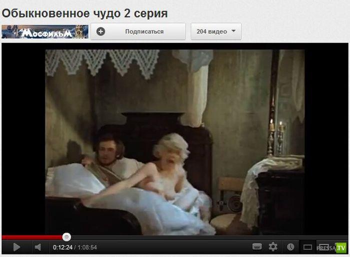 """""""Обнаженка"""" в советском кино (26 фото)"""