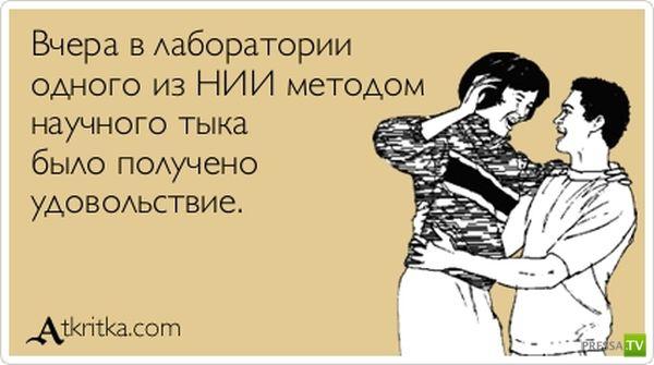 http://pressa.tv/uploads/posts/2012-09/1346684972_14.jpg