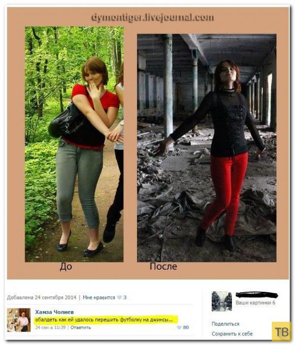 Социальные сети: о чем говорят фото в вашем профиле