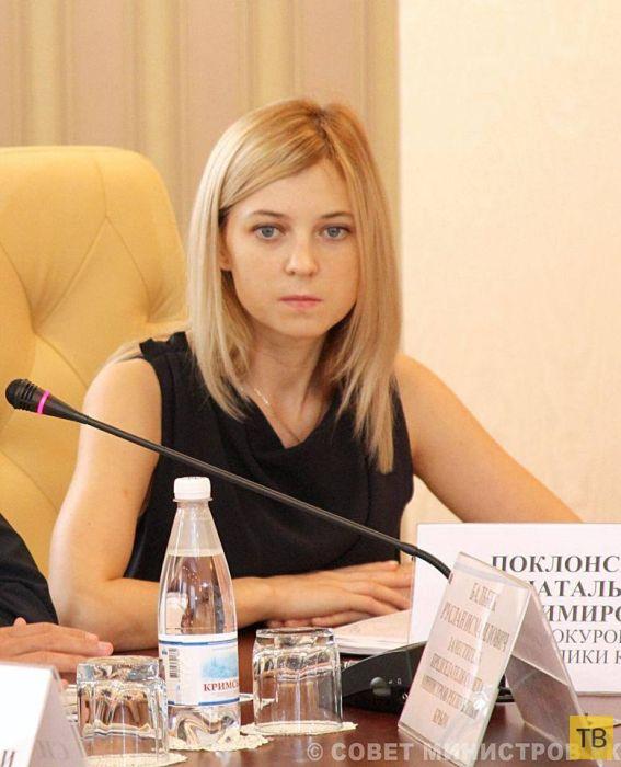 Подборка фотографий прокурора Крыма - Натальи Поклонской (40 фото)