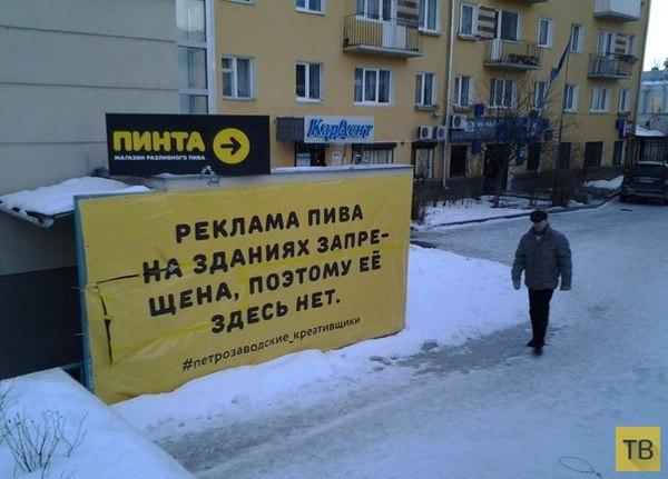 Народные маразмы - реклама и объявления, часть 213 (21 фото)