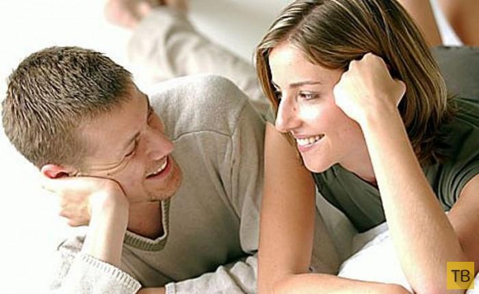 Не удовлетворяю жену последствия в домашних условиях по фото
