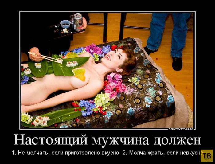 картинки смешные про мужиков