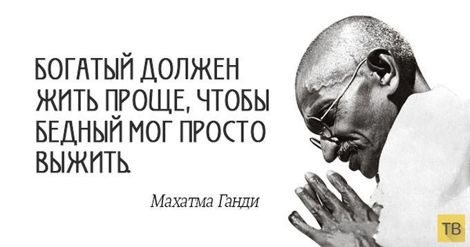 345Махатма ганди цитаты любовь