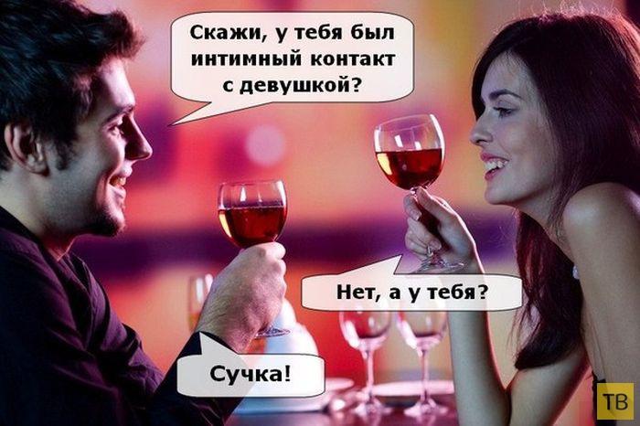 znakomstva-dlya-seksa-v-g-angarske