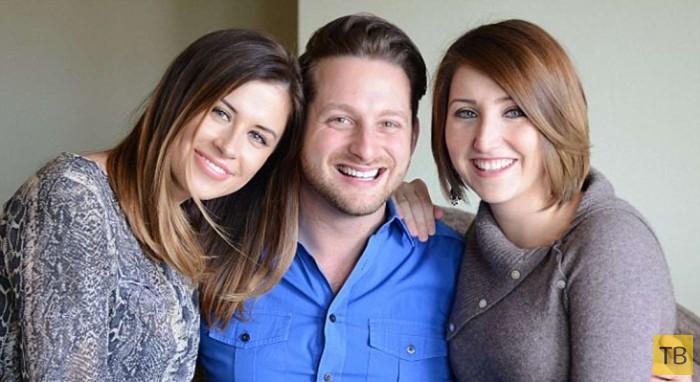 трио в троем фото