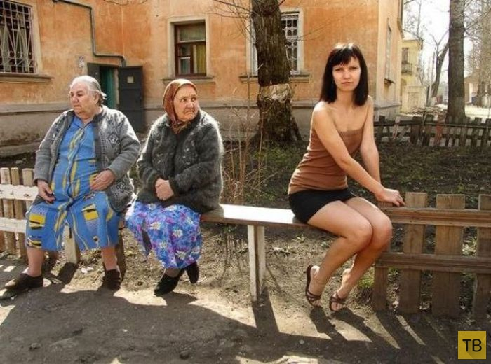 Соседки постарше