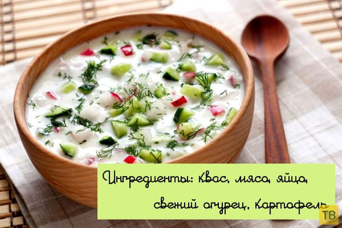 Рецепт супов самые простые