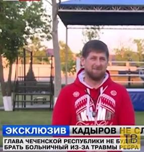Рамзану Кадырову во время тренировки по боксу сломали ребро (фото + видео)