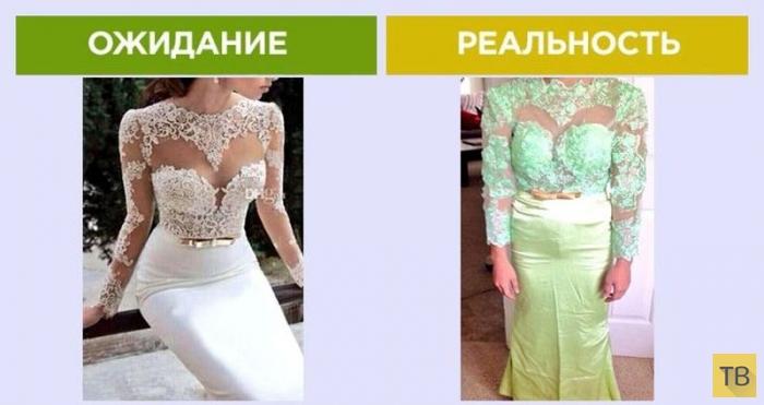 дани женская одежда