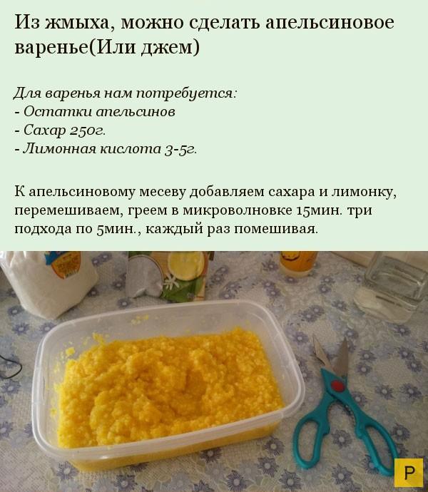 Сок из 4 апельсинов рецепт с фото пошагово