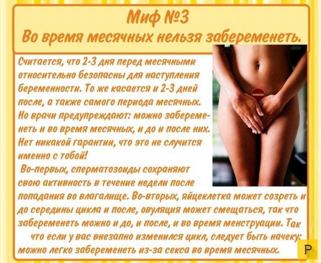 lyubopitnie-fakti-o-sekse