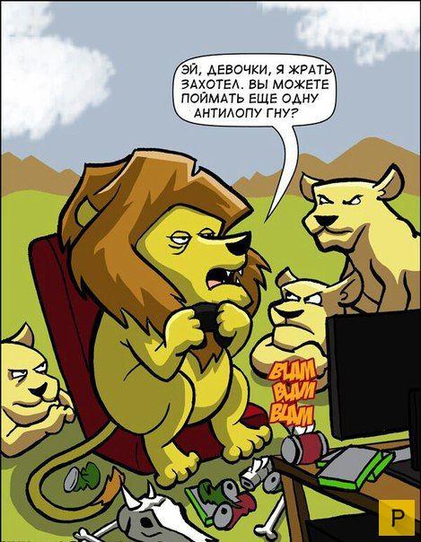 комикс пойманный с поличным