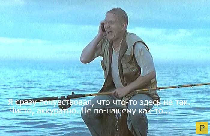 особенности национальной рыбалки аудио фразы