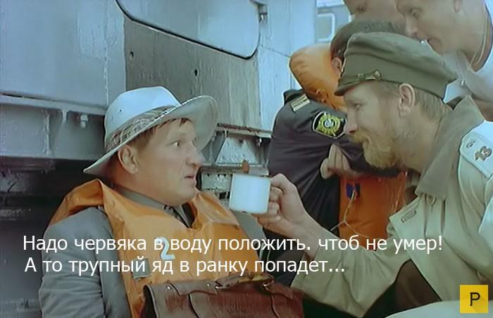 фразы кузьмича из фильма особенности национальной рыбалки