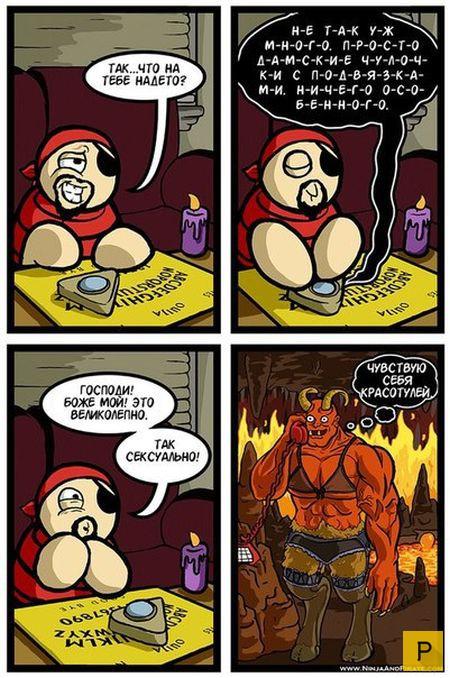 fandosug комиксы