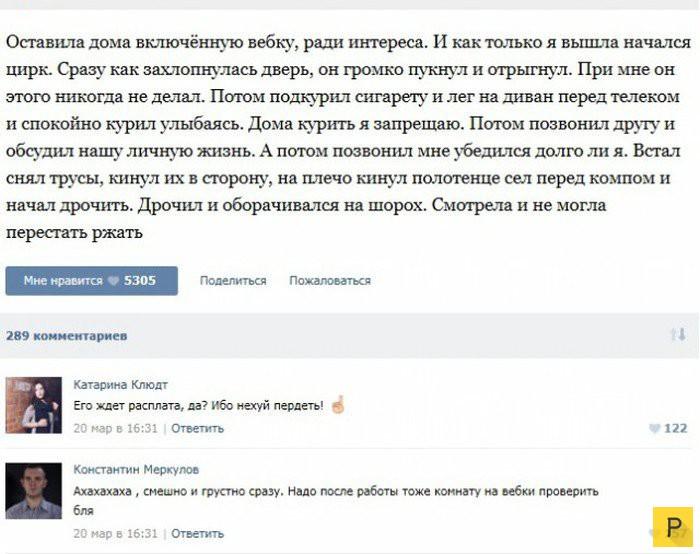 sayt-znakomstv-lesbiyanok-vo-vladivostoke