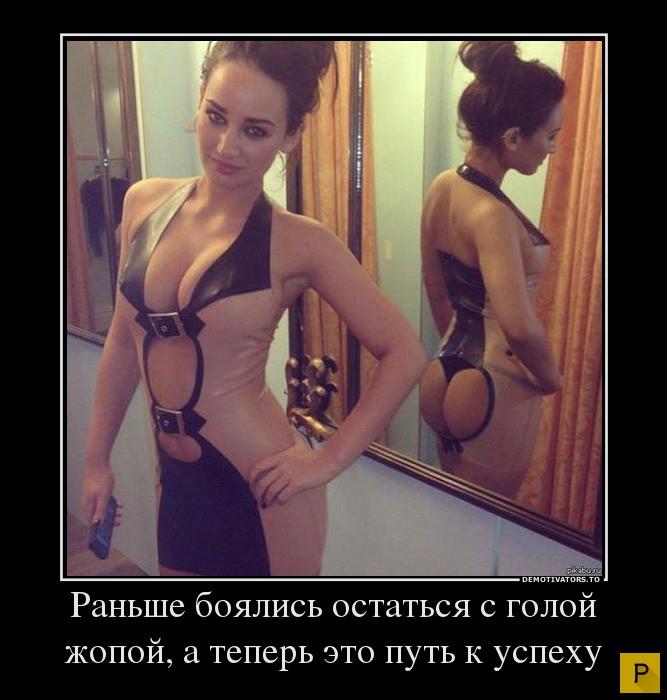 Попа секс порно фото
