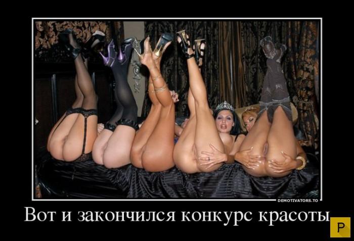 seksualnaya-zhizn-v-period-laktatsii