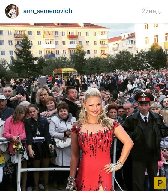 SUPER on Instagram Располневшая Анна Семенович