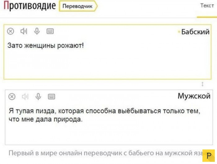 hhh-zheni-russkih