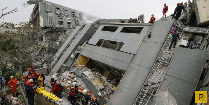 условие человек землетрясении на этот час 23 11 2015 без малого сорок
