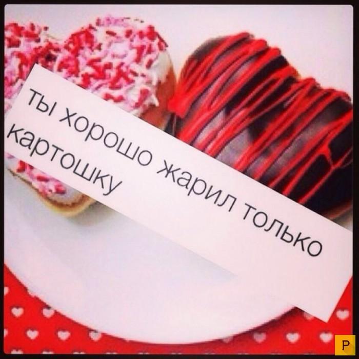 Поздравления днем святого валентина бывшего
