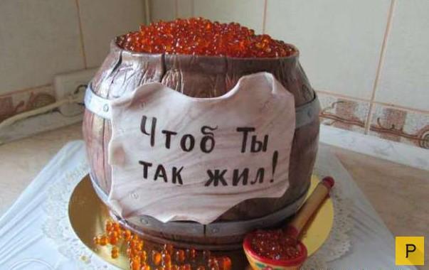 фото смешных тортов