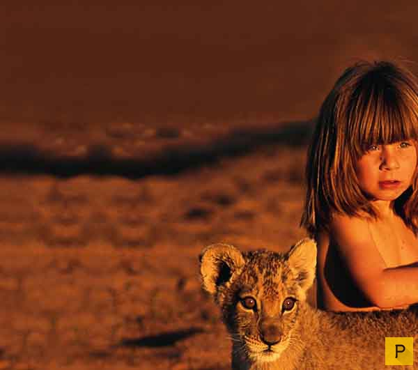 Детство в окружении диких зверей (15 фото)
