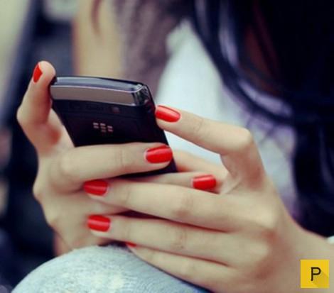 Типично женские СМС