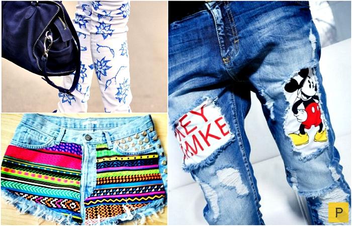 Как сделать стильными старые джинсы