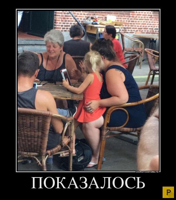 Демотиваторы от 20.08.2016 (47 фото)