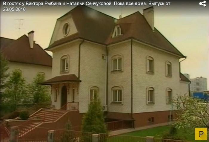 Шикарные особняки российских знаменитостей и где они жили раньше (48 фото)