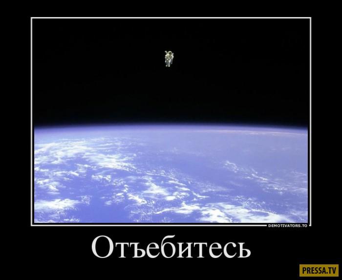 Демотиваторы от 20.10.2016 (44 фото)