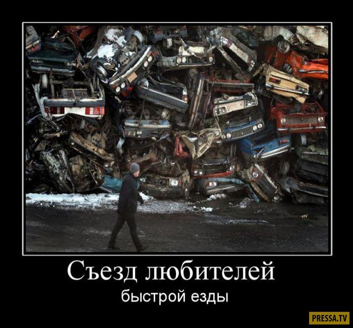Демотиваторы от 21.10.2016 (46 фото)