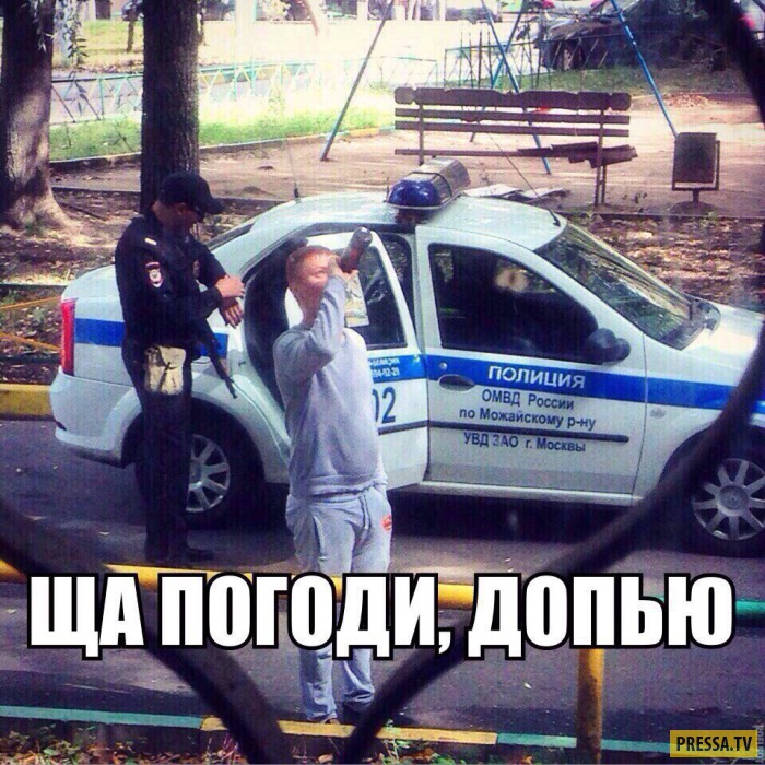 Автомобильный юмор с Российских дорог  (44 фото)