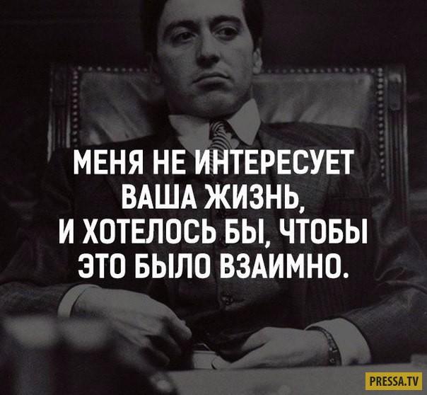 Мотивирующие цитаты и мудрые высказывания в картинках (34 ...: http://pressa.tv/comics/54721-motiviruyuschie-citaty-i-mudrye-vyskazyvaniya-34-foto.html