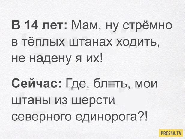 http://pressa.tv/uploads/posts/2016-11/1478286077_lenketk77xa.jpg