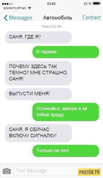 Народные автомобильные приколы с Российских дорог (60 фото)