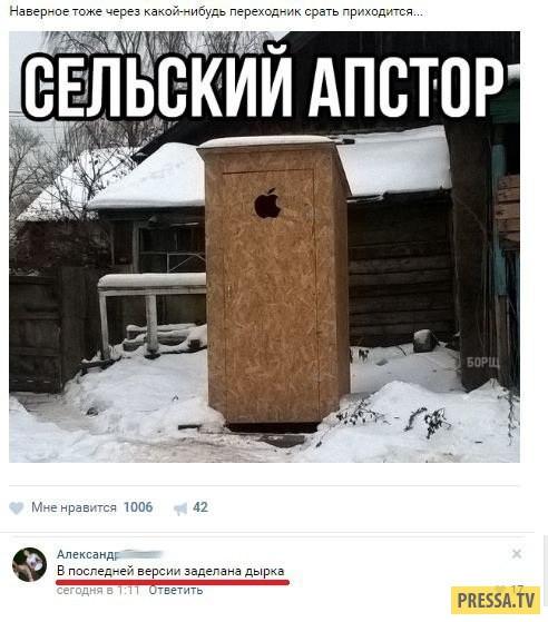 Смешные смс переписки и комментарии (36 скриншотов)