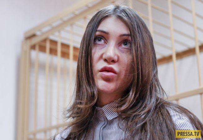 Отец Мары Багдасарян отказался нанимать адвоката для дочери