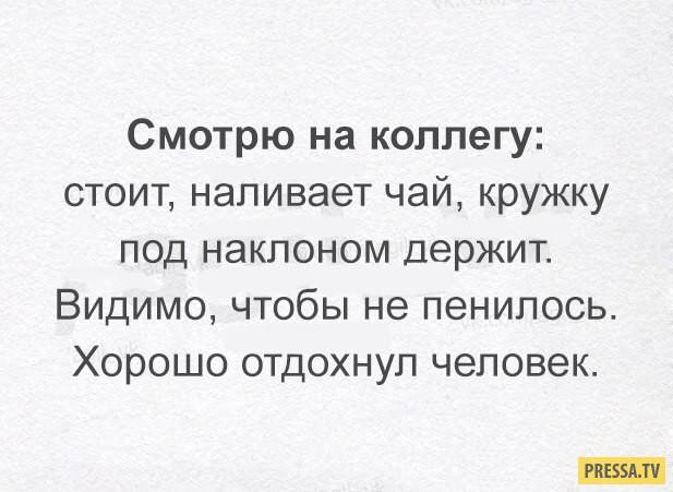 Порно рассказы Владимир Северин  секс рассказы