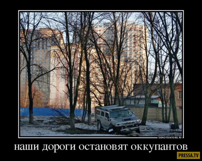 Демотиваторы от 23.11.2016 (44 фото)