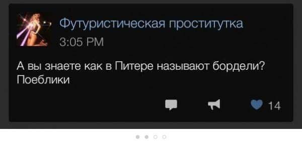 Смешные смс переписки и комментарии (43 скриншота)