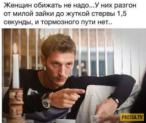 Авто приколы и смешные ситуации с Российских дорог (33 фото)