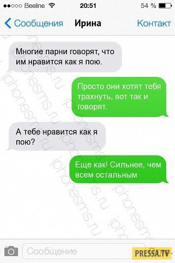 devku-zhestko-trahayut-mnogo-muzhikov
