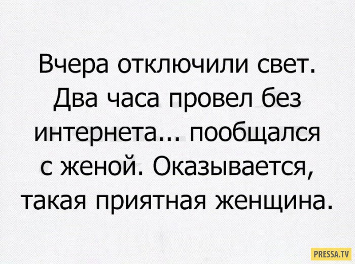 http://pressa.tv/uploads/posts/2016-11/1480444892__lmuaqsz0l4.jpg