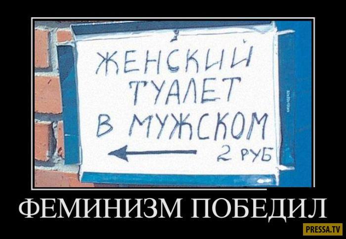 Демотиваторы от 30.11.2016 (51 фото)