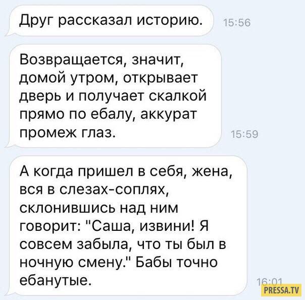 Смешные SMS-диалоги и комментарии из социальных сетей (34 фото)